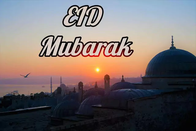 eid day wishes messages