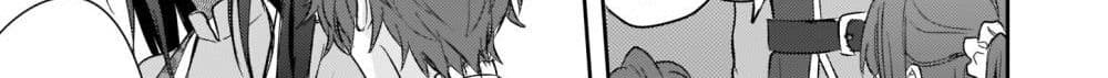 อ่านการ์ตูน Skill Daidokoro Shoukan wa Sugoi! Isekai de Gohan Tsukutte Point Tamemasu ตอนที่ 8 หน้าที่ 119