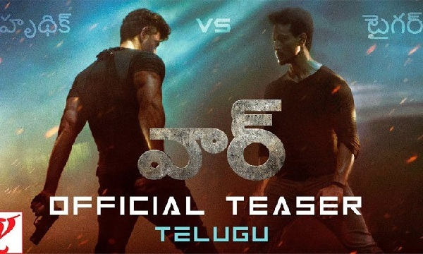 War Telugu Movie Official Teaser - Say Cinema