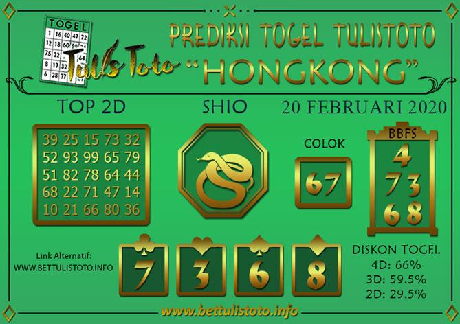 Prediksi Togel JP Hongkong 20 Februari 2020 - Prediksi Tulistoto
