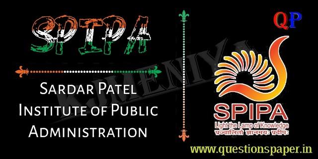 SPIPA UPSC CSE Entrance Exam Question Paper (12-08-2021)