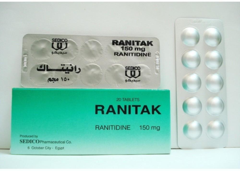 سعر أقراص رانيتاك Ranitak لعلاج قرحة المعدة