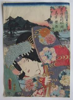 三代豊国 役者見立東海道 東海道石薬師庄野間 高宮 桜姫の浮世絵版画販売買取ぎゃらりーおおのです。
