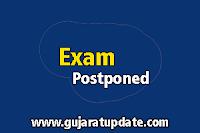 GSCSCL Assistant/ Assistant Depot Manager Exam 2019 Postponed Notification