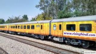 Train Ticket Book Online quota