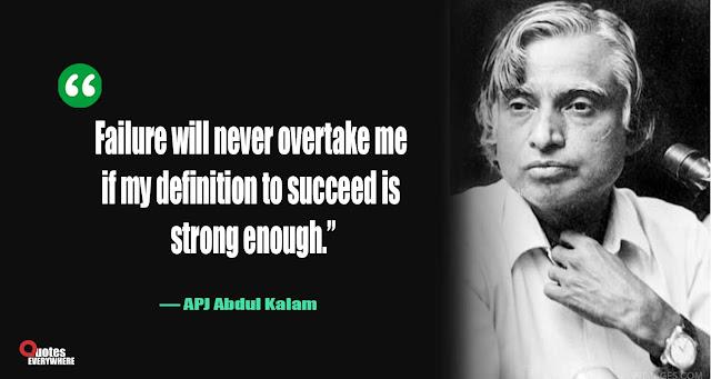 APJ Abdul Kalam Quotes About Dream