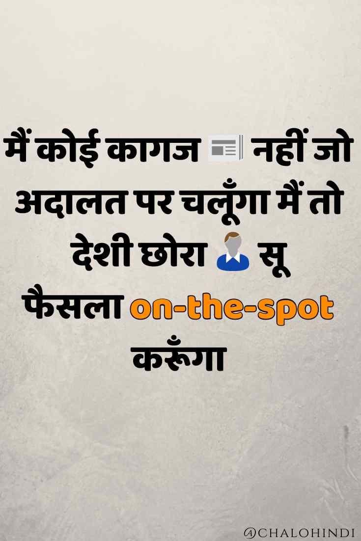 Royal Nawabi Attitude Status In Hindi