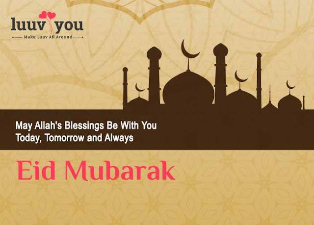 Eid Mubarak messages 2019
