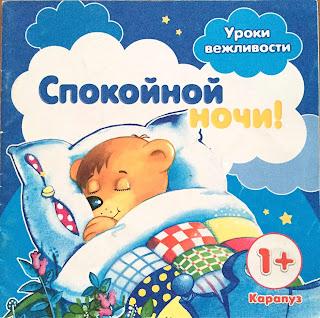 книги для чтения перед сном