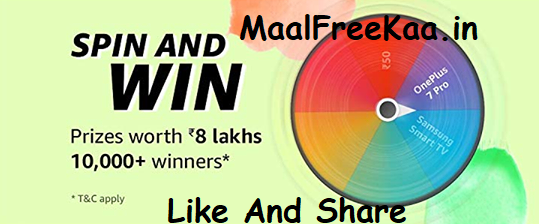Amazon Spin And Win OnePlus 7 Pro Rs 8 Lakh - Freebie Giveaway