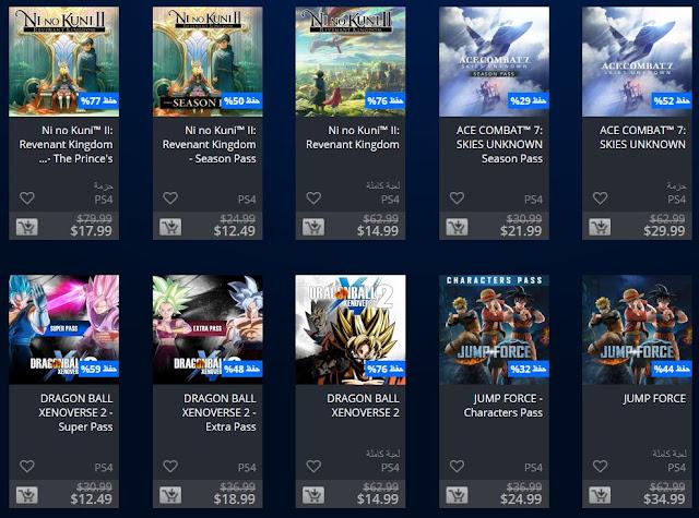 حزمة ضخمة من التخفيضات متوفرة الآن على متجر PlayStation Store