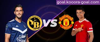 مشاهدة مباراة مانشستر يونايتد ويونج بويز بث مباشر كورة جول اليوم 13-09-2021 في دوري ابطال اوروبا
