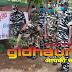 सीआरपीएफ जवानों ने महेश्वरी व बटिया में किया वृक्षारोपण