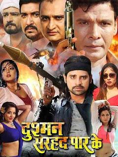 Download Dushman Sarhad Paar Ke (2021) Bhojpuri Movie 720p HDRip 994MB