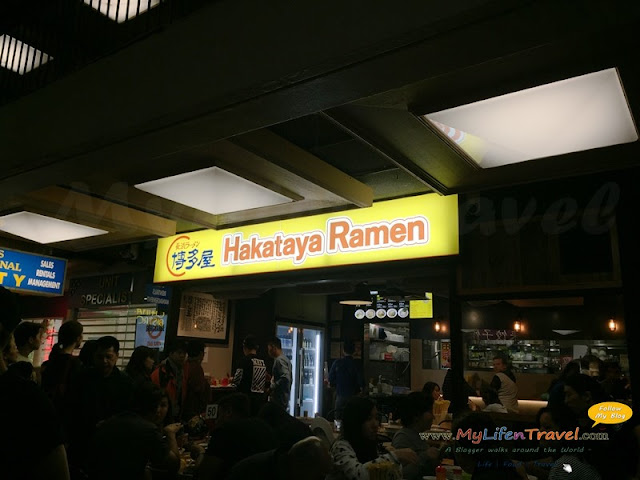 Hakataya Ramen