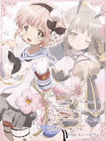 魔法少女育成計画限定スペシャルカードサンプル画像