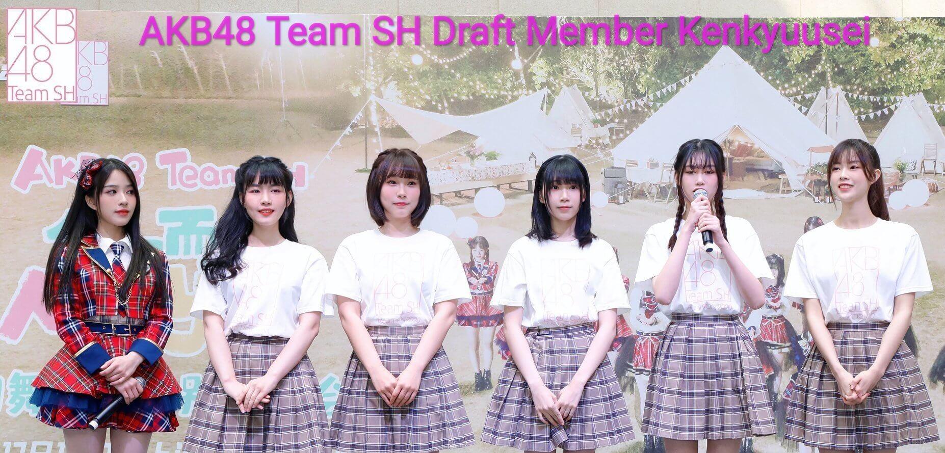 Draft Member AKB48 Team SH