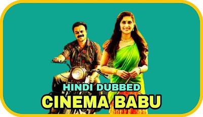 Cinema Babu Hindi Dubbed Movie