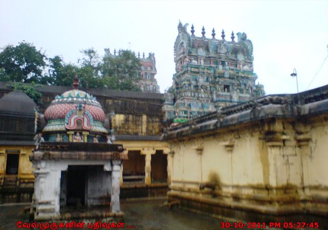 Tirumeeyachur Temple Near Peralam