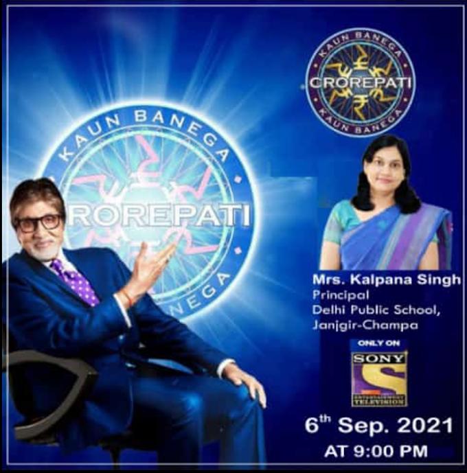 जांजगीर-चांपा के दिल्ली पब्लिक स्कूल की प्रिंसिपल कल्पना सिंह को कौन बनेगा करोड़ पति के भूमिका के लिए चुना गया, अमिताभ बच्चन के साथ आएंगी नजर