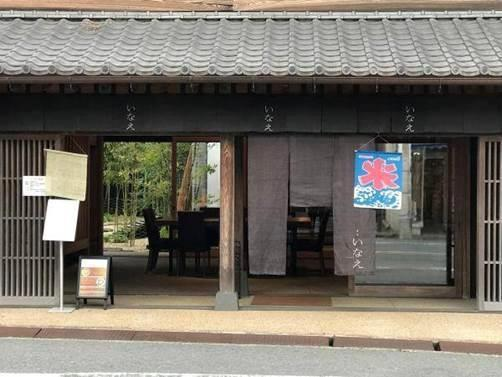 Swan鵝牌極致鵝絨日式刨冰 鵝絨雪花冰 Swan鵝牌原廠抗UV冰旗|長期烈日曝曬仍保有色澤 質地耐用度遠高於hatsuyuki 初雪-Swan-Kakigori-product-UV-protectd-ice-flag-displayed-in-japanese-wooden-house-frontview