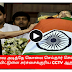 Jayalalitha dead issue cctv video issue | TAMIL TODAY CHANNEL