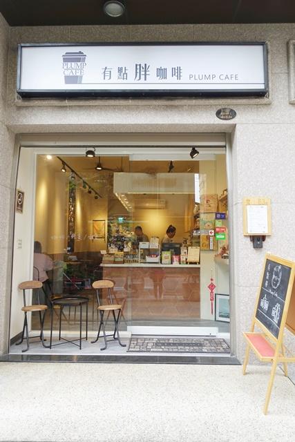 有點胖咖啡~隱身新莊巷弄咖啡廳、近新莊捷運站