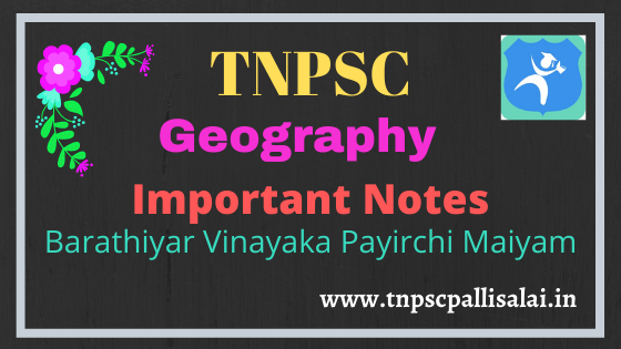 Geography study material for All TNPSC Exams
