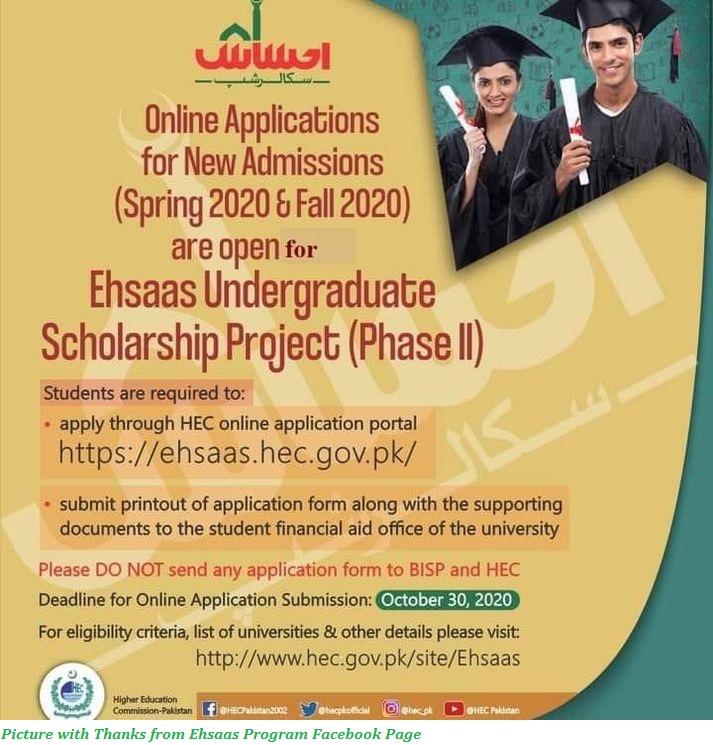 Ehsaas Undergraduate Scholarship Program 2020 Online Registration for Ehsaas Under Graduate Program 2020 Phase II Started