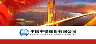 중국주식 SSE:601390 중국중철 주가 차트 中國中鐵 China Railway (CREC) SEHK:390