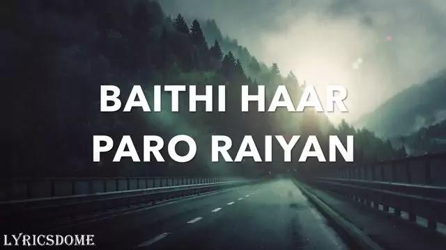Pardesan Lyrics - A bazz