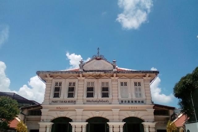 พิพิธภัณฑ์ภูเก็ตไทยหัว - Tai Hua Museum