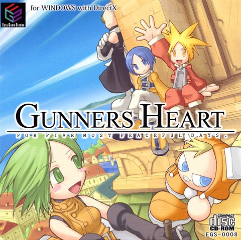 A DEDICATED SITE TO DOUJIN GAME PLAYERS THROUGHOUT THE WORLD: GUNNERS HEART