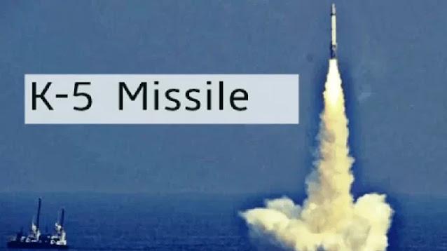 Submarine-launched Ballistic Missile