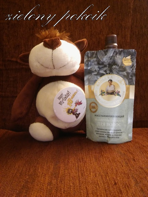 Kosmetycznie: Babuszkowy szampon do włosów