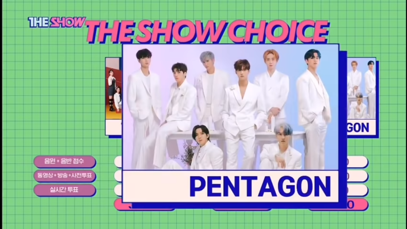 PENTAGON Wins First Trophy Since Debut With New Song 'Daisy'