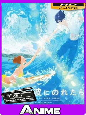 Ride your wave: juntos en el mar (2019) HD [720P] sub español [GoogleDrive-Mega] dizonHD