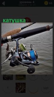 275 слов катушка закреплена на удочке для ловли рыбы 4 уровень