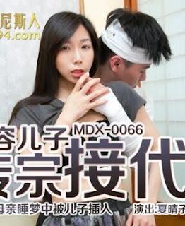 MDX0066