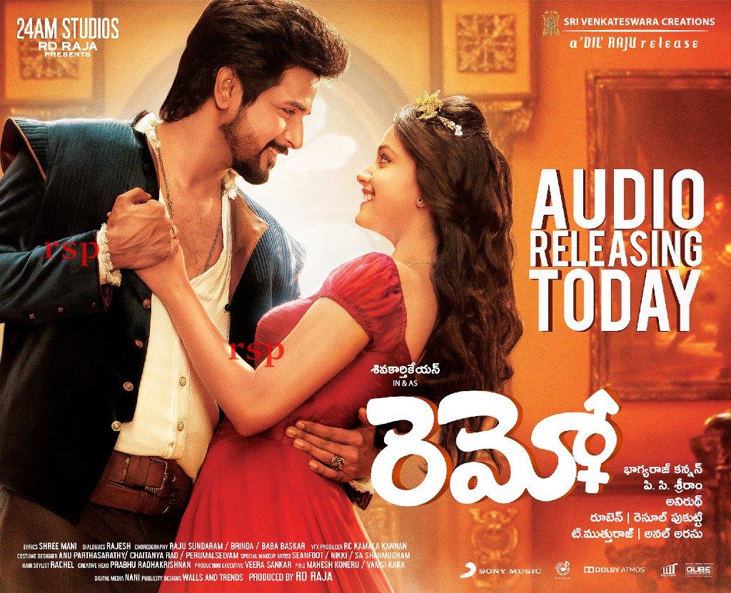 Sivakarthikeyan acting Remo Movie Audio launch Wallpapers