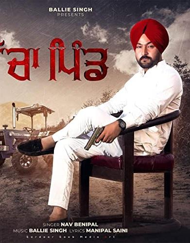 Ucha Pind (2021) Punjabi 720p WEB-DL 1.2GB Download