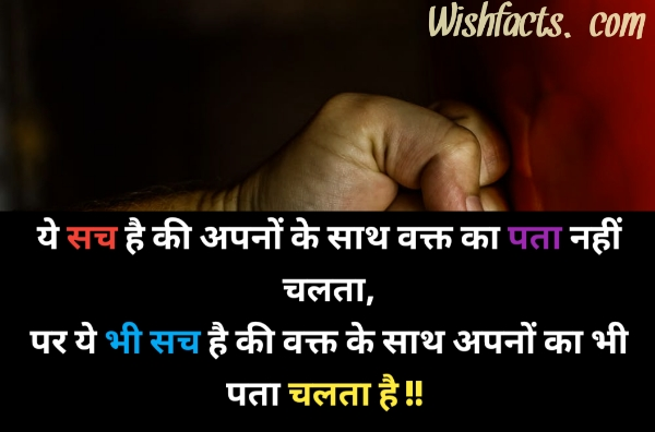 sad shayari for whatsapp status download