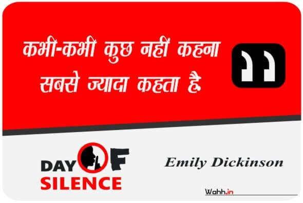 Day of Silence Message