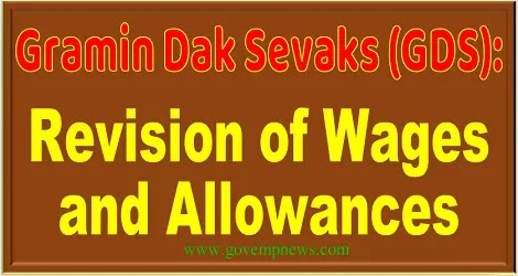 gds-revision-of-wages-and-allowances