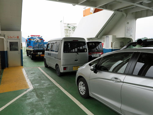 Koyo to Hiroshima Port Ferry.