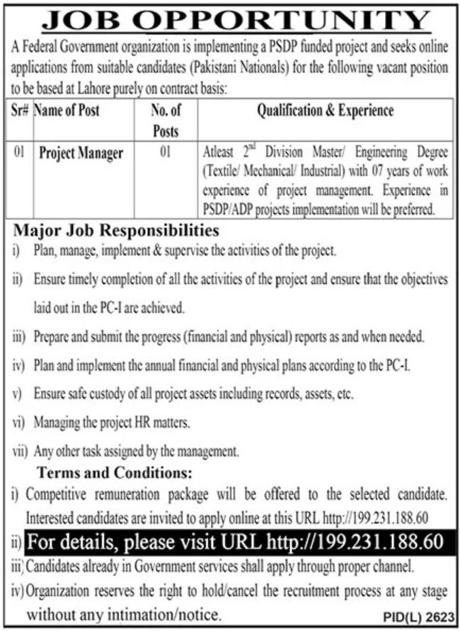 government,a federal government organization,project manager,latest jobs,last date,requirements,application form,how to apply, jobs 2021,