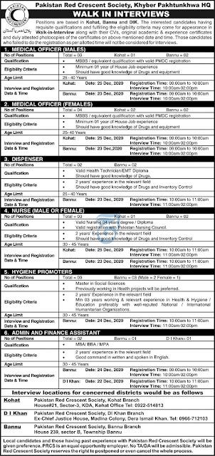 pakistan-red-crescent-society-prcs-jos-2020-advertisement