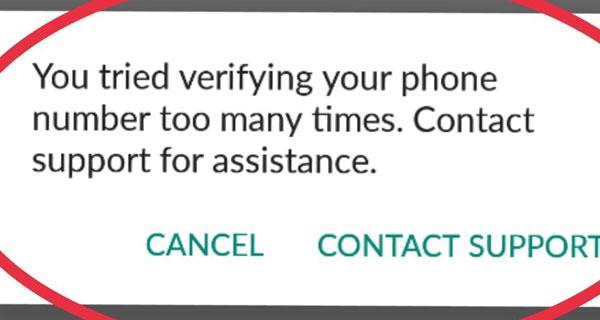 كيف افك حظر الواتس من الشركة