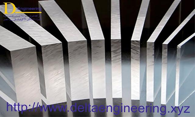 الواح اكريليك (acrylic sheets )