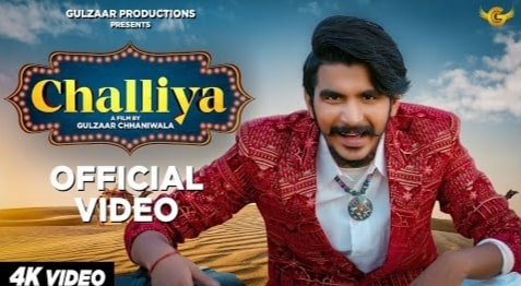 Challiya Lyrics In Hindi, Gulzaar Chhaniwala, Haryanvi Songs Lyrics
